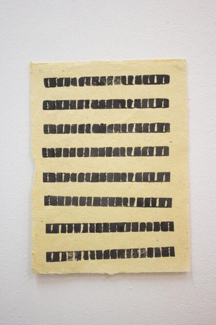 Sheroanawë Hakihiiwë, 'Hore ishi ishi', 2012