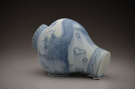Steven Young Lee, 'Jar with Dragon', 2015