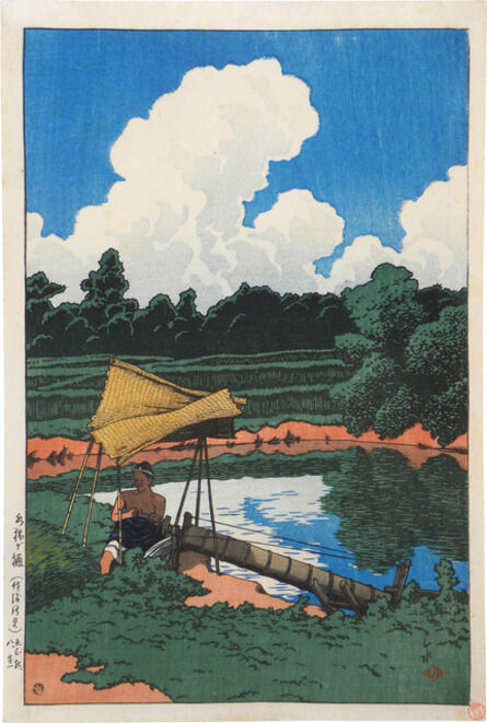 Kawase Hasui, 'Souvenirs of Travel, Second Series: A Water Conduit, A Scene in Sado', ca. 1921