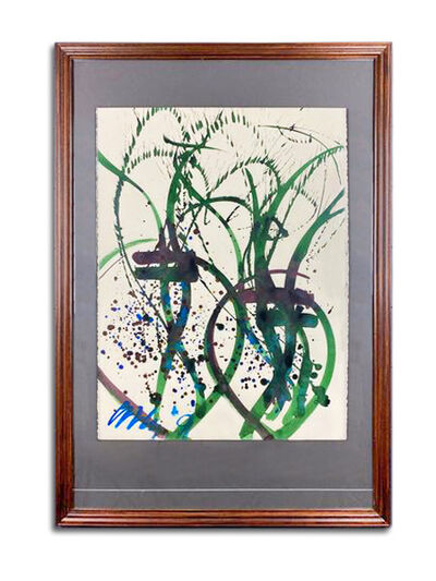 Dale Chihuly, 'Dale Chihuly Untitled Ikebana Watercolor Drawing Contemporary Art Painting', 1991