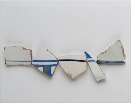 Pippa Young, 'Fragment 11', 2019