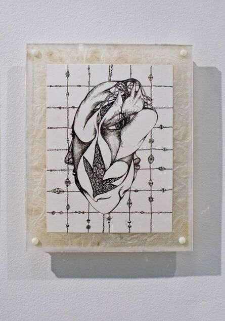 Vanesa Gingold, 'Almost Touching', 2016