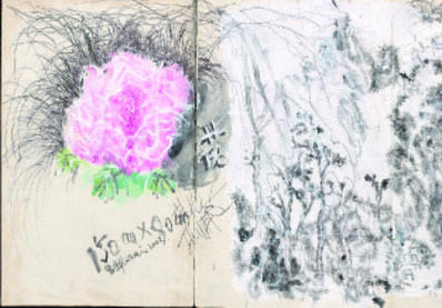 "Liu Wei 刘韡 (b. 1972), 'Untitled No. 6 ""Flower"" 花儿', 2003"