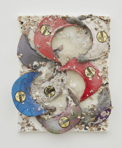 Kevin Beasley, 'Brim Shells (Downtime)', 2017