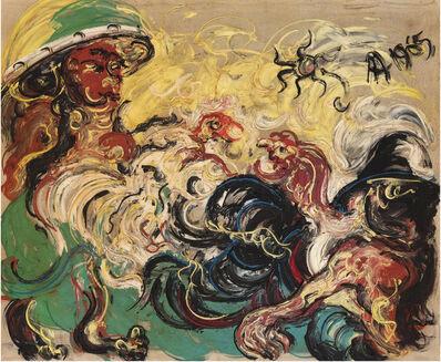 Affandi, 'Cock Fighting', 1965