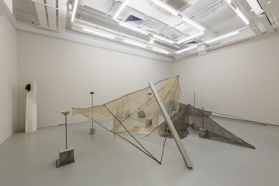 Hu Xiaoyuan 胡晓媛, 'Spheres of Doubt', 2019