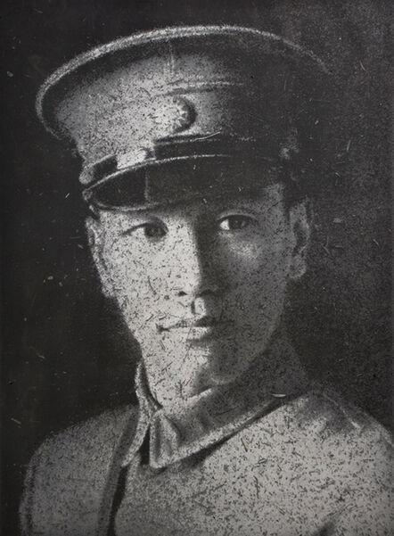 Zhang Huan, 'Mr Kai-Shek', 2010