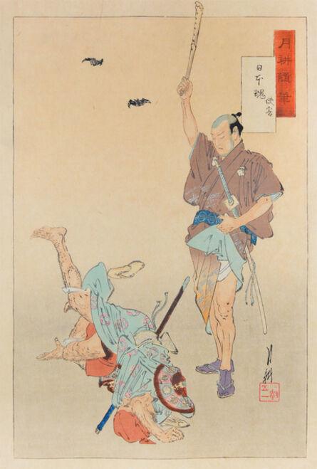Ogata Gekkō, 'Japanese Soul', 1896