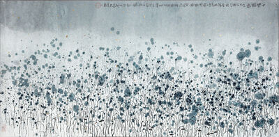 Zhu Daoping, 'Lotus Frangrance Goes on For Miles', 1996