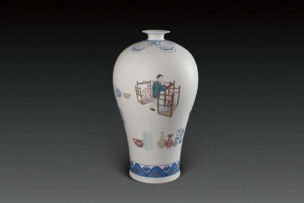 Zhenhan Hao, 'imitation · imitation - Auction Houses Ceramics', 2016