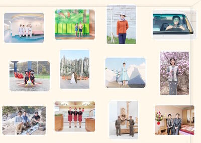 Philippe Chancel, 'Kim Happiness, Limited Edition Presentation box with 12 Archival Argentic Prints 30 x 24cm each  '