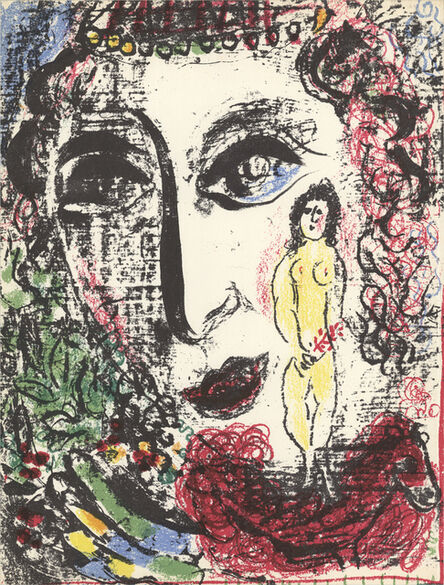 Marc Chagall, 'Apparition at the Circus', 1963