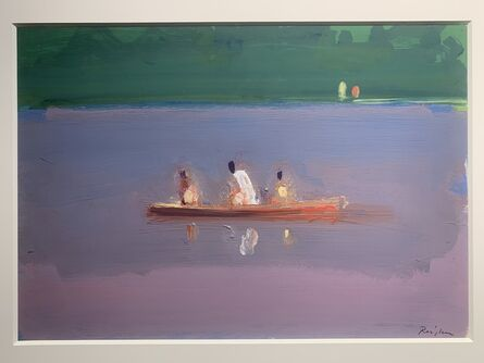 Paul Resika, 'The Dream of the Pond (Horseleech)', ca. 2000