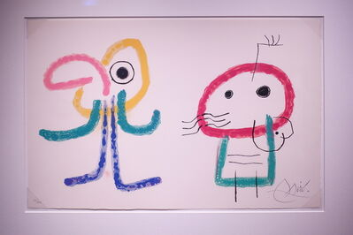 Joan Miró, 'Ubu's Childhood', 1975