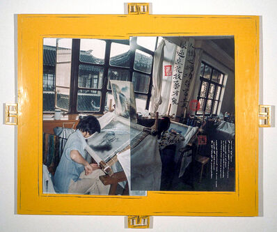 Kim MacConnel, 'Silk Embroidery Factory Worker', 2001