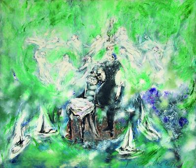 SRĐAN VUKČEVIĆ, 'Lake in the Park', 1990