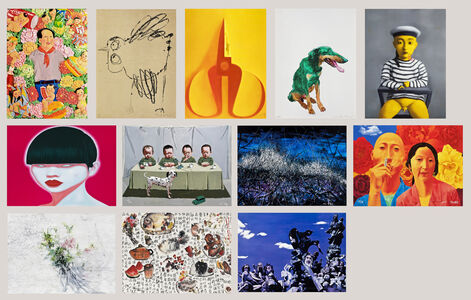 Luo Brothers, '12 Artists in 2008 (Set of 12)', 2007