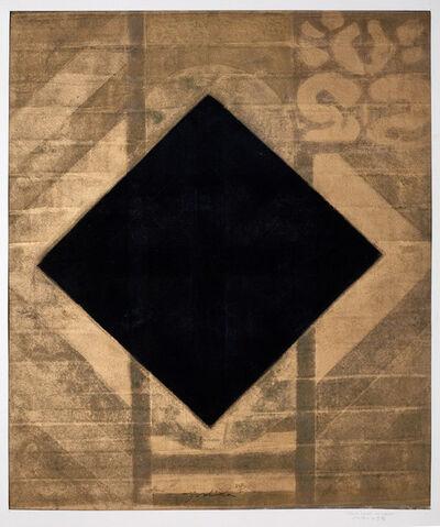 Kenji Yoshida, 'Croix Dan Le Coeur ', Undated