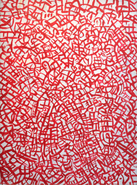Robert Petrick, 'Sound in Red', 2015