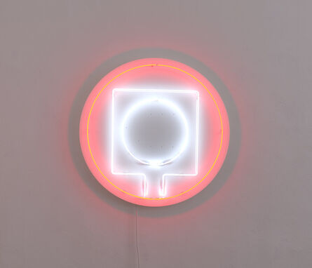 Matt Mullican, 'Untitled', 2017