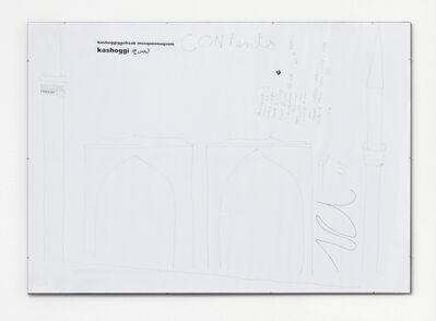 Jean-Michel Wicker, 'anti-xerox 1', 2013