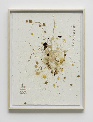Song Dong, 'Soya sauce', 2014