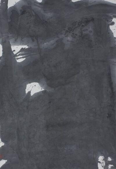Shengtao Zhuang, 'By the Yard 5', 1998