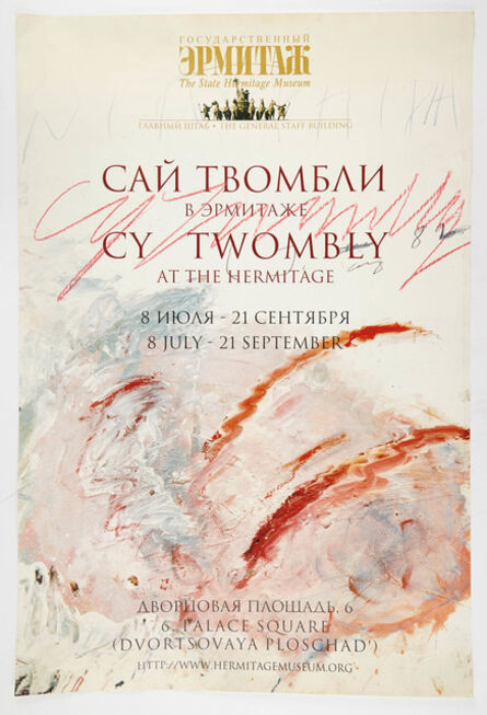 Cy Twombly, 'Large signature on exhibition poster', 2003