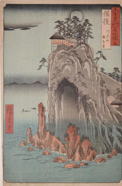 Utagawa Hiroshige (Andō Hiroshige), 'Bingo. Kwannon Temple of Abumon', 1853