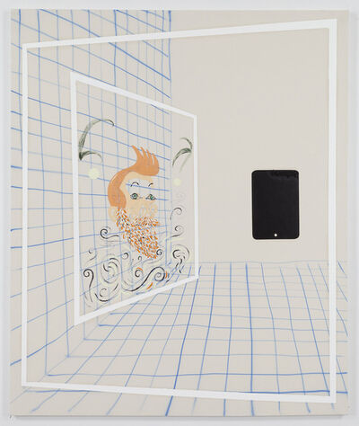 Florian Meisenberg, 'Somewhere sideways, down, at an angle, but very close {about:blank}', 2014