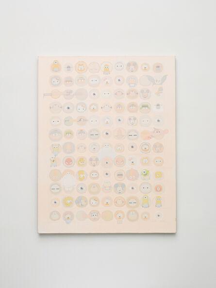 Zhang Gong, 'Lovely', 2016