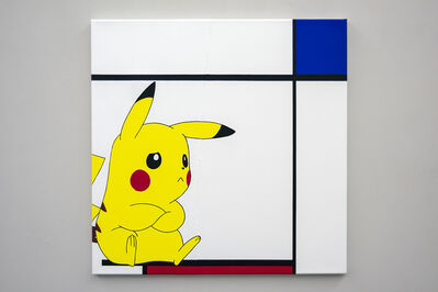Michael Pybus, 'Composition with Red, Blue and Pikachu', 2018