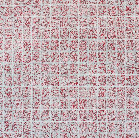 Chen Linggang, 'Reading series No. 171101', 2018
