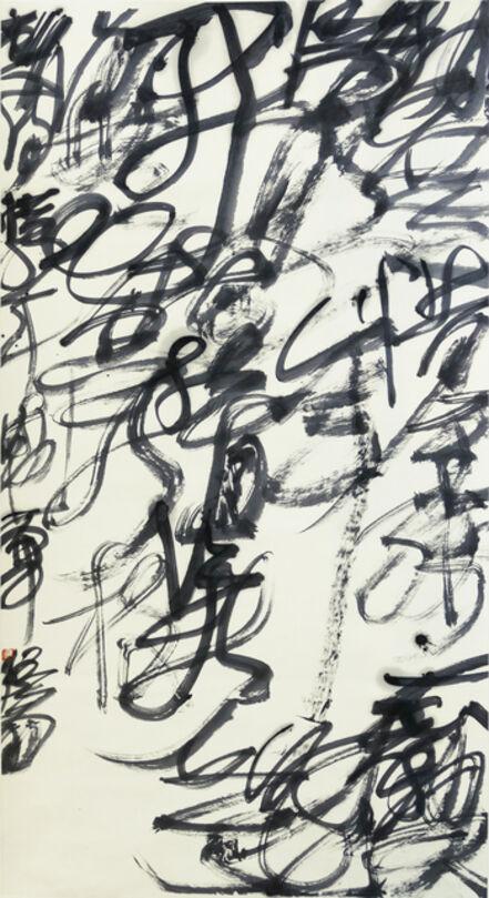 Wang Dongling 王冬龄, 'Du Qiuniang-Gold Embroidered Robe 杜秋娘', 2016