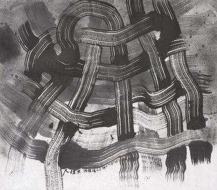 CHU Ko, 'Structuralism 8', 1995