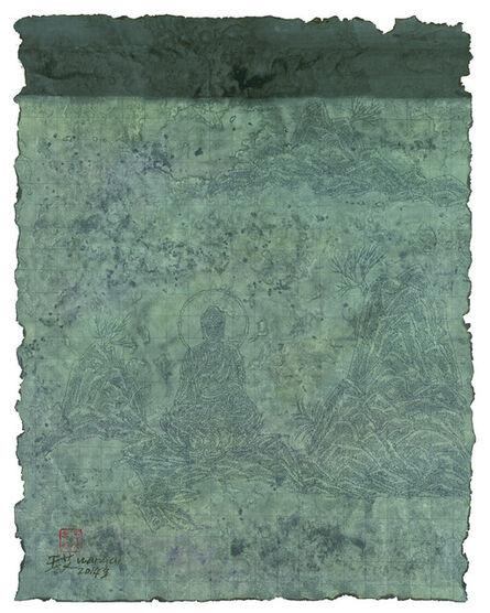 Wang Ai, 'Meditation 1', 2014