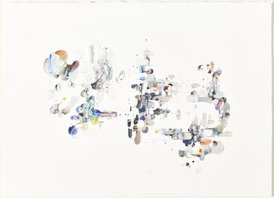 Eduardo Santiere, 'I Already Knew Your Intentions', 2014
