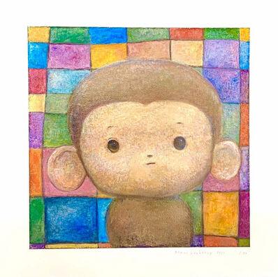 Otani Workshop, 'Monkey', 2021