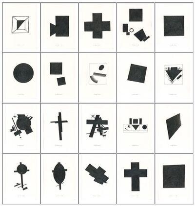 Suzanne Treister, 'CIA BLACK SITES #1 - 20', 2010