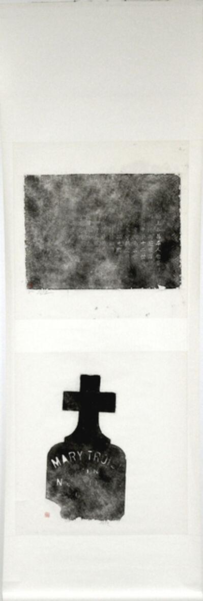 Qiu Zhijie, 'Grinding the Steele (Tombstone) 3', 2001