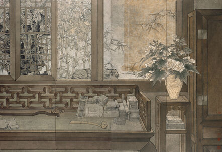 Zheng Li, 'Who is My Life's Companion?', 1999-2002