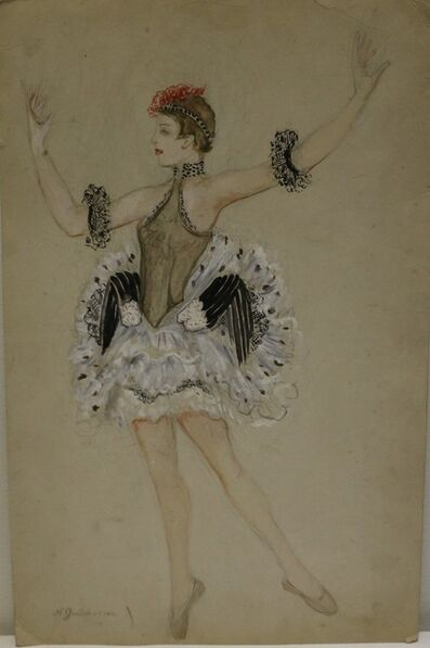Natalia Goncharova, 'Watercolor by Nathalie Gontcharova, ballet costume, France, Art Deco, 1920's.', ca. 1920