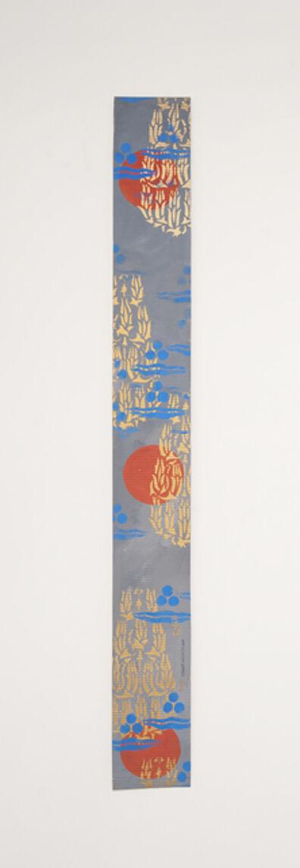 Chant Avedissian, 'B5 - 3 red circles on blue background, 4 Bukhara floral patterns', 2016