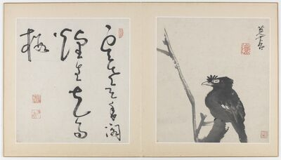 Bada Shanren (Zhu Da) 八大山人 (朱耷), 'Album of flowers, birds, insects, and fish', Qing dynasty, 1688, 89