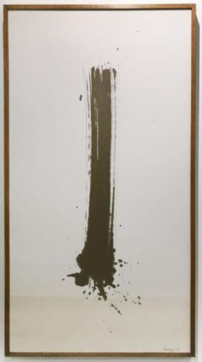 Tom Marioni, 'A Line As Far As I Can Reach', 1987
