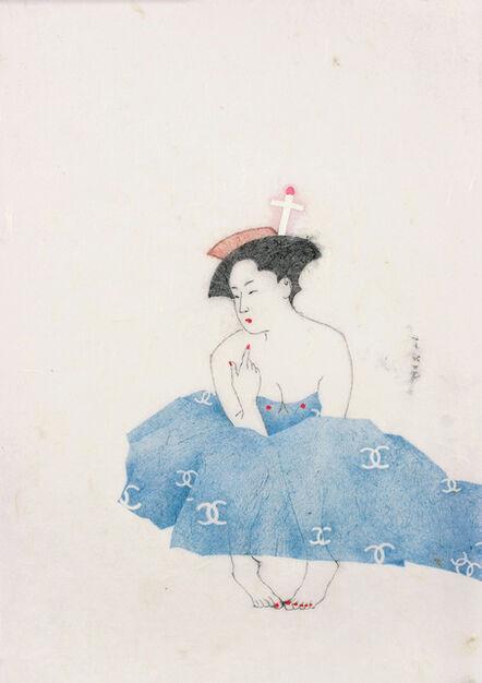 Fan Cheng, 'La beauté-2', 2015