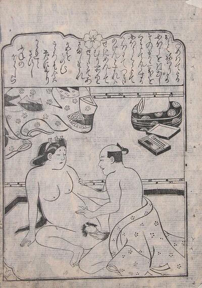 Hishikawa Moronobu, 'The Writing Lesson', ca. 1687