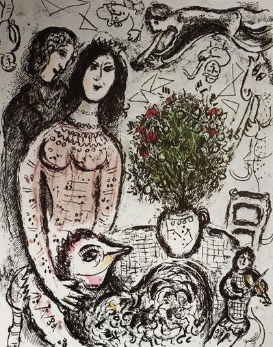 Marc Chagall, 'The Interior', 1978