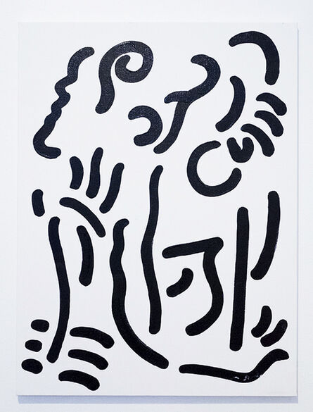 Pablo de Pinho, 'Untitled 1', 2015