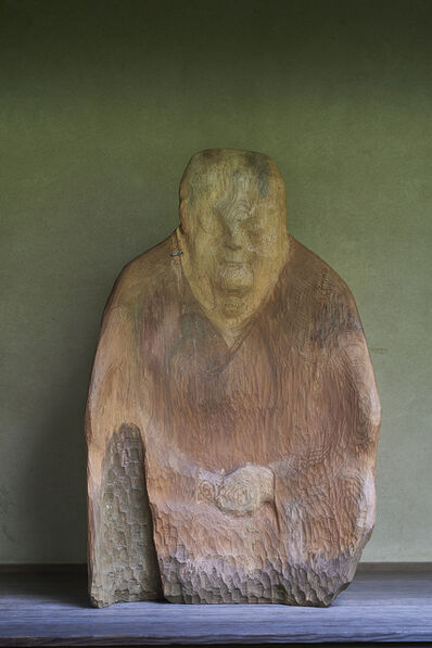 Sho Kishino, 'Seated', 2019